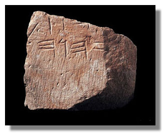 paleo-hebrew-on-stone-yhwh