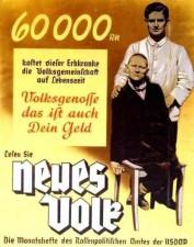German advert