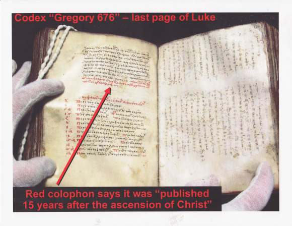Codex Gregory 676 - Last page of Luke